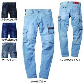 作業服 自重堂 56902 ストレッチノータックカーゴパンツ 73〜88