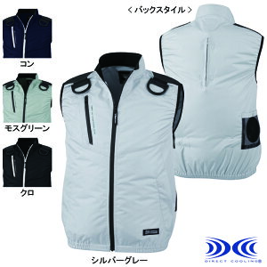 作業服 ジーベック XE98104 空調服遮熱ハーネスベスト 4L〜5L