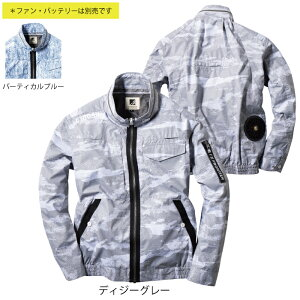 空調服 作業服 アイズフロンティア 10040 フルハーネス対応・プリントチタンA.S.長袖ワークジャケット M〜4L