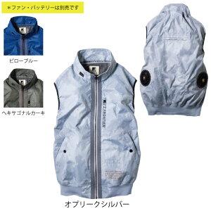 空調服 作業服 アイズフロンティア 10047 プリントチタンA.S.ワークベスト M〜4L
