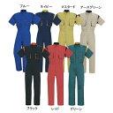 作業着 作業服 DON 9900 半袖ツナギ服つなぎ XLおしゃれ オシャレ [作業服から事務服まで総アイテム数10万点以上!][…