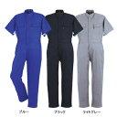 作業着 作業服 DON 114 半袖ツナギ服つなぎ 5L〜6Lおしゃれ オシャレ [作業服から事務服まで総アイテム数10万点以上!…