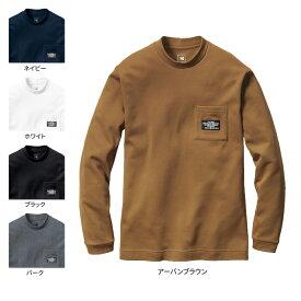 即日出荷 作業服 バートル 4060 ロングTシャツ(ユニセックス) S〜XXL
