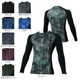 作業服 秋冬用 SOWA 7095-40 長袖サポートシャツ S〜3L