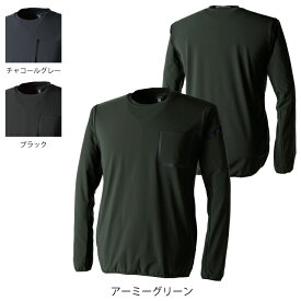 作業服 オールシーズン 藤和 8345 TSDELTAスウェットシャツ SS〜LL