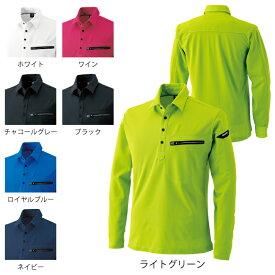 作業服 オールシーズン 藤和 81305 ESワークニットロングポロシャツ 3L〜4L