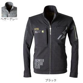 作業服 オールシーズン アイズフロンティア 5370J ヘビージャージーワークジャケット S〜4L 2020年秋冬新作