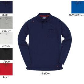 バートル BURTLE 103 長袖ポロシャツ L ネイビー3 作業着 作業服 ポロシャツ