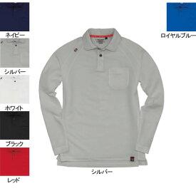 バートル BURTLE 103 長袖ポロシャツ XL シルバー5 作業着 作業服 ポロシャツ