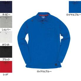 バートル BURTLE 103 長袖ポロシャツ S ロイヤルブルー42 作業着 作業服 ポロシャツ