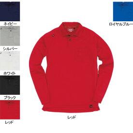 バートル BURTLE 103 長袖ポロシャツ L レッド86 作業着 作業服 ポロシャツ