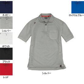 バートル BURTLE 105 半袖ポロシャツ 4L シルバー5 作業着 作業服 ポロシャツ