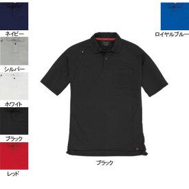 バートル BURTLE 105 半袖ポロシャツ 5L ブラック35 作業着 作業服 ポロシャツ