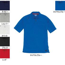 バートル BURTLE 105 半袖ポロシャツ M ロイヤルブルー42 作業着 作業服 ポロシャツ