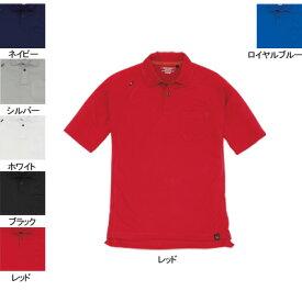 バートル BURTLE 105 半袖ポロシャツ 5L レッド86 作業着 作業服 ポロシャツ