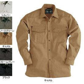 送料無料 バートル BURTLE 1205 長袖シャツ M キャメル24 作業着 作業服 シャツ