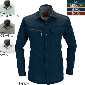 作業着 作業服 バートル BURTLE 6063 長袖シャツ S〜LL