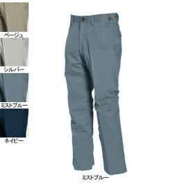 バートル BURTLE 1313 ワンタックパンツ 79 ミストブルー4 作業着 作業服 パンツ(スラックス)