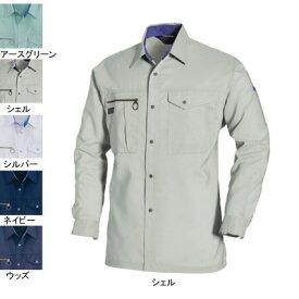 バートル BURTLE 9023 長袖シャツ 4L シェル2 作業着 作業服 シャツ