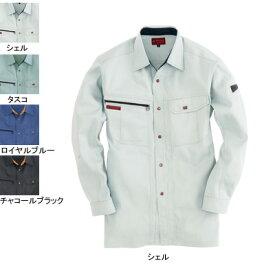 送料無料 作業着 作業服 バートル BURTLE 6033 長袖シャツ 4L