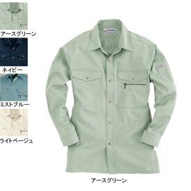 作業着 作業服 バートル BURTLE 620 長袖シャツ S〜LL