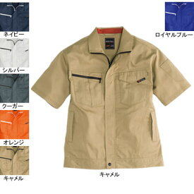 送料無料 作業着 作業服 バートル BURTLE 6082 半袖ジャケット L キャメル24