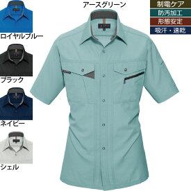 作業着 作業服 バートル BURTLE 7065 半袖シャツ 4L