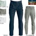 作業服・作業着・作業ズボン バートル BURTLE 6066 ツータックカーゴパンツ 70〜88