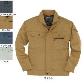 作業着 作業服 バートル BURTLE 8061 ジャケット 5L キャメル24