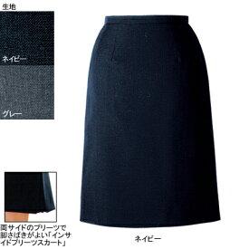 事務服・制服・オフィスウェア ヌーヴォ FS4051 インサイドプリーツスカート 15号・ネイビー1