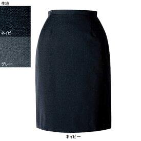 事務服・制服・オフィスウェア ヌーヴォ FS4052 セミタイトスカート 7号・ネイビー1
