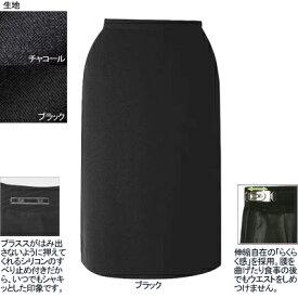 事務服・制服・オフィスウェア ヌーヴォ FS4568 セミタイトスカート 5号〜19号