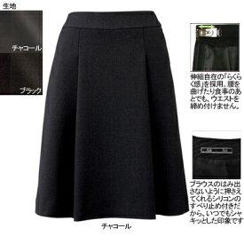 事務服・制服・オフィスウェア ヌーヴォ FS45728 ソフトプリーツスカート 17号・チャコール55