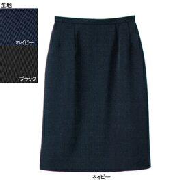 事務服・制服・オフィスウェア ヌーヴォ SS4005L スカート 17号・ネイビー1