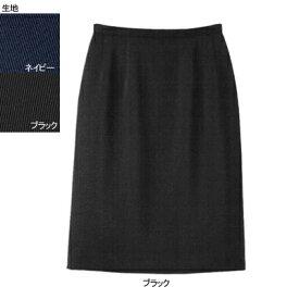 事務服・制服・オフィスウェア ヌーヴォ SS4005L スカート 7号・ブラック2