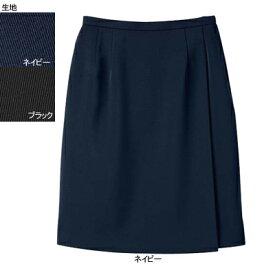 事務服・制服・オフィスウェア ヌーヴォ SC5000 キュロットスカート 7号・ネイビー1