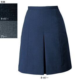 事務服・制服・オフィスウェア ヌーヴォ FC5020 キュロットスカート 15号・ネイビー1