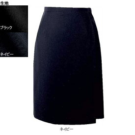 事務服・制服・オフィスウェア ヌーヴォ FC5522 キュロットスカート 15号・ネイビー1