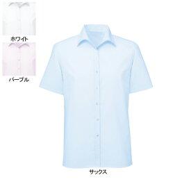 事務服・制服・オフィスウェア ヌーヴォ FB71039 ブラウス(半袖) 13号・サックス2