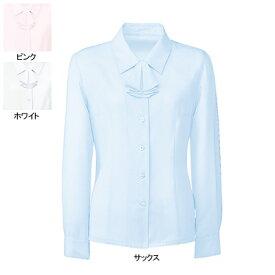 事務服・制服・オフィスウェア ヌーヴォ FB7546 ブラウス/リボン付(長袖) 7号・サックス2