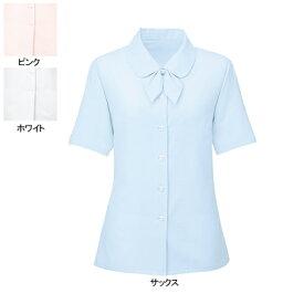 事務服・制服・オフィスウェア ヌーヴォ SB7004 ブラウス/リオン付(半袖) 5号・サックス2