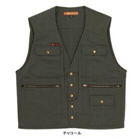 作業着 作業服 関東鳶 990 V-110 唐獅子牡丹 ベスト L・チャコール23