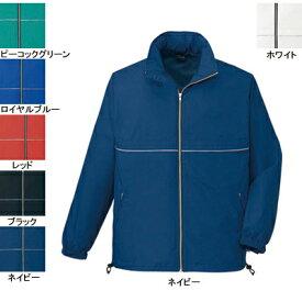 作業着 作業服 自重堂 40243 エコショートコート(フード付) 4L