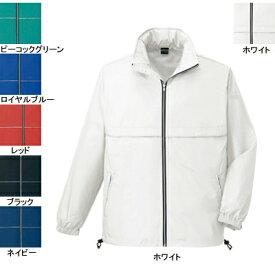 作業着 作業服 自重堂 40243 エコショートコート(フード付) L・ホワイト037