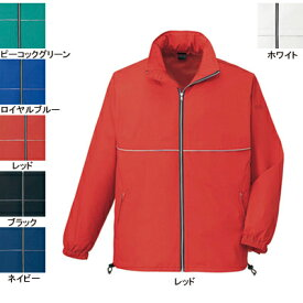 作業着 作業服 自重堂 40243 エコショートコート(フード付) S・レッド043