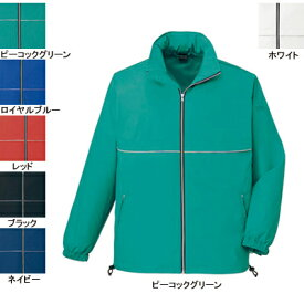 作業着 作業服 自重堂 40243 エコショートコート(フード付) SS・ピーコックグリーン069