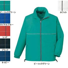 作業着 作業服 自重堂 40243 エコショートコート(フード付) M・ピーコックグリーン069