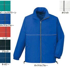 作業着 作業服 自重堂 40243 エコショートコート(フード付) SS・ロイヤルブルー080