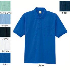 作業着 作業服 自重堂 85254 エコ製品制電半袖ポロシャツ M・ブルー005
