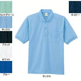 作業着 作業服 自重堂 85254 エコ製品制電半袖ポロシャツ LL・サックス016